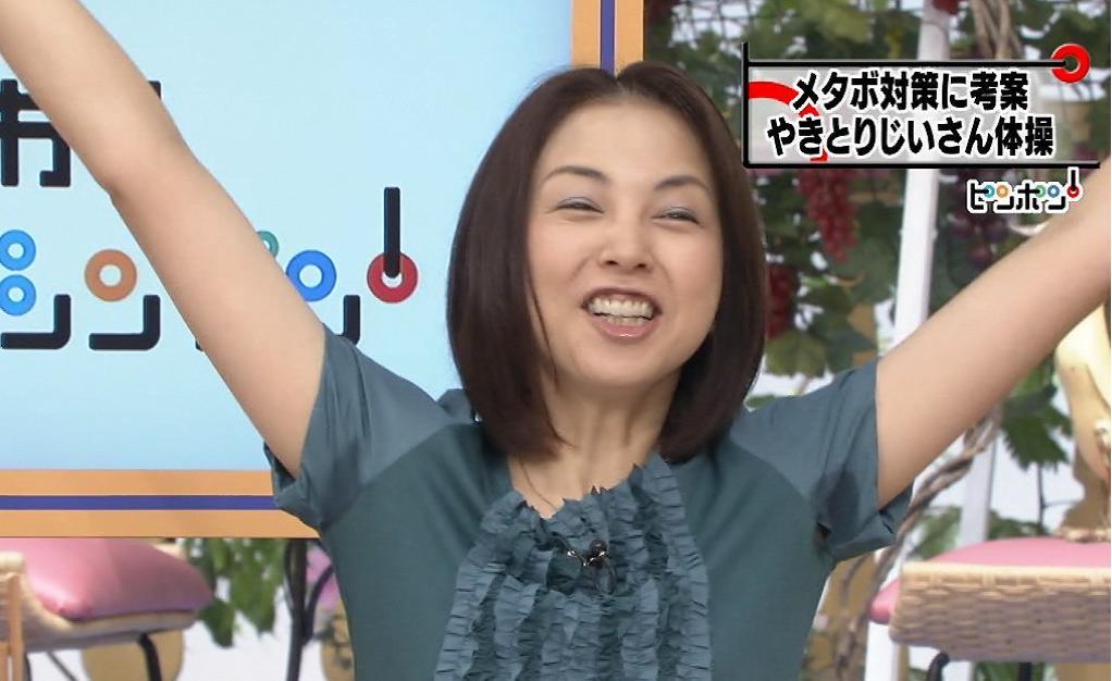 麻木久仁子の画像 p1_37