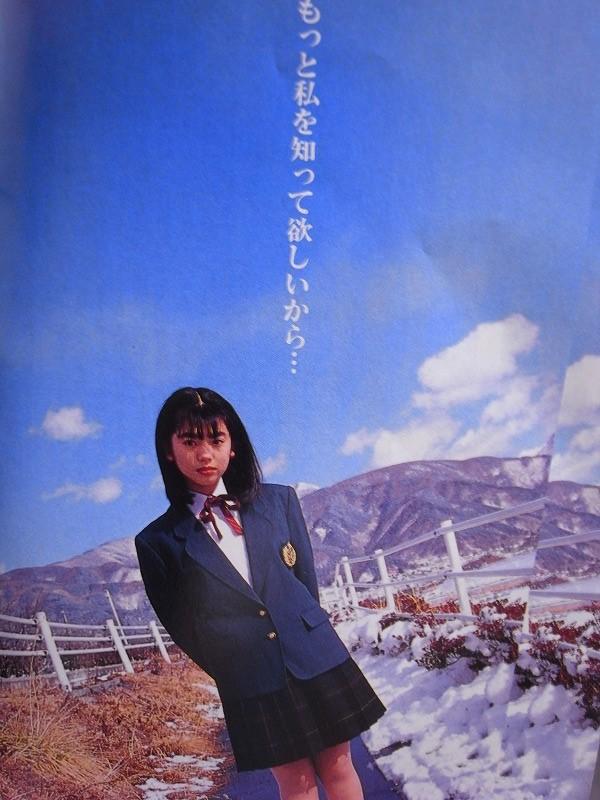 京野ことみの画像 p1_25